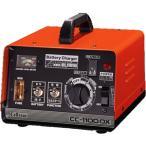 バッテリー充電器 CC-1100DX
