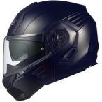 OGKカブト システムヘルメット(フラットブラック [L]) KAZAMI KAZAMI-FBK-L 返品種別A