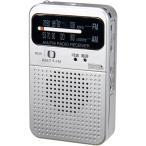 ヤザワコーポレーション AM・FMアナログポケットラジオ RD9SV ラジオ