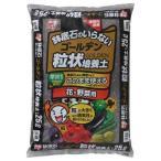 アイリスオーヤマ ゴールデン粒状培養土 花・野菜用 (25L) GRBA-25 返品種別A