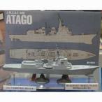 ハセガワ 1/ 450 海上自衛隊 イージス艦 あたご (Z02)プラモデル 返品種別B