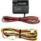 ユピテル 電圧監視機能付電源直結ユニット OP-VMU01