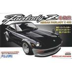 フジミ 1/ 24 ニッサン フェアレディ Z432 インチアップシリーズ(ID162)プラモデル 返品種別B