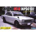 フジミ 1/ 24 インチアップシリーズ No.33 KPGC10ハコスカGT−R2ドア '71(ID-33)プラモデル 返品種別B