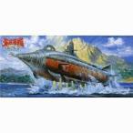 フジミ 1/ 700 海底軍艦シリーズ 海底軍艦 轟天号 返品種別B