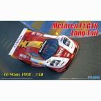 フジミ 1/ 24 リアルスポーツカーシリーズNo.59 マクラーレン F1 GTR ロングテール ル・マン 1998 #40(RS-59)プラモデル 返品種別B