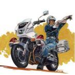 フジミ 1/ 12 バイクシリーズ No.14 Honda CB1300P 白バイ(Bike-14)プラモデル 返品種別B