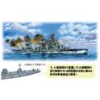 フジミ 1/ 700 特シリーズNo.96 日本海軍戦艦 伊勢 昭和16年(特-96)プラモデル 返品種別B