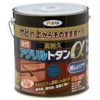 アサヒペン 油性高耐久アクリルトタン用α 3kg (オーシャンブルー) 塗料 AP9018269 返品種別B