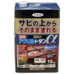 アサヒペン 油性高耐久アクリルトタン用α 12kg (新茶) 塗料 AP9018293 返品種別B