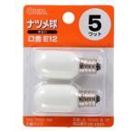 オーム ナツメ球 5W 口金E12 白(2個入) OHM LB-T0205-W-2P(041469 返品種別A