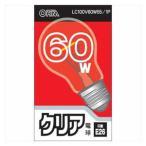 オーム クリア電球 60W OHM LC100V60W55 /  1P061752 返品種別A