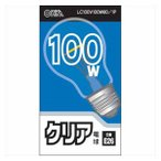 オーム クリア電球 100W OHM LC100V100W60 /  1P61753 返品種別A