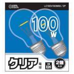 オーム クリア電球 100W(2個入) OHM LC100V100W60 /  2P61760 返品種別A