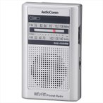 オーム電機 AudioComm イヤホン巻取り ポケットラジオ RAD-F598M ラジオ