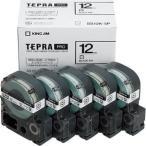 キングジム テプラPRO・エコパック 白ラベル/ 黒文字 12mm 5個パック SS12K-5P 返品種別A