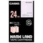 ネームランド 白文字テープ 透明 XR-24AX [白文字 24mm×8m]