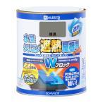カンペハピオ 水性シリコン遮熱屋根用 1.6L(銀黒) Kanpe Hapio 00377655501016 返品種別B