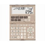 シャープ 金融電卓 12桁 EL-K632X 返品種別A