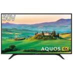 (標準設置 送料無料 Aエリアのみ) シャープ 50V型地上・BS・110度CSデジタル 4K対応 LED液晶テレビ (別売USB HDD録画対応) 4K対応AQUOS 4T-C50AH2 返品種別A