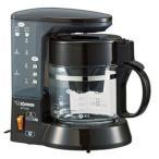 Joshin webで買える「象印 コーヒーメーカー ブラウン ZOJIRUSHI 珈琲通 EC-TC40-TA 返品種別A」の画像です。価格は2,730円になります。