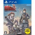 セガゲームス (PS4)戦場のヴァルキュリア リマスター 新価格版 返品種別B