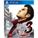 セガゲームス (PS4)龍が如く3 返品種別B