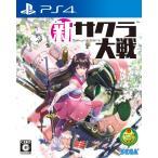 セガゲームス (封入特典付)(PS4)新サクラ大戦 通常版 返品種別B