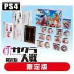 セガゲームス (封入特典付)(PS4)新サクラ大戦 初回限定版 返品種別B