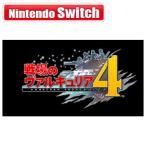 セガゲームス (封入特典付)(Nintendo Switch)戦場のヴァルキュリア4 返品種別B