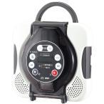 ツインバード 防水CDプレーヤー(ブラウン) CD ZABADY ザバディ AV-J166BR 返品種別A