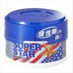 シュアラスター スーパースター 缶 210g