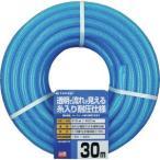 タカギ クリア耐圧ホース 15×20 30m巻 takagi PH08015CB030TM 返品種別A