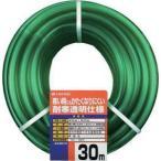 タカギ 耐寒ソフトクリア 15×20 30m巻 takagi PH20015CD030TM 返品種別B