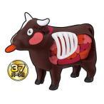 メガハウス 一頭買い! 特選 焼肉パズル-ウシ- 返品種別B