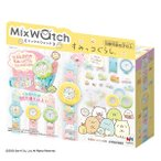 メガハウス Mix Watch(ミックスウォッチ)すみっコぐらし 返品種別B