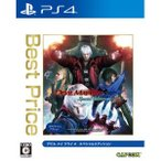 カプコン (PS4)DEVIL MAY CRY 4 Special Edition Best Priceデビルメイクライ 返品種別B