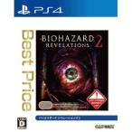 カプコン (PS4)バイオハザード リベレーションズ2 Best Price 返品種別B