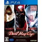 カプコン (PS4)デビル メイ クライ HDコレクションDMC Devil May Cry HD Collection デビルメイクライ 返品種別B
