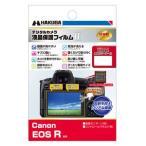 ハクバ 液晶保護フィルムMarkII キヤノン Canon EOS R 専用 DGF2-CAER