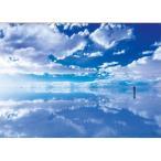 エポック社 世界の絶景 天空の鏡ウユニ塩湖 ボリビア 500ピースジグソーパズル 返品種別B