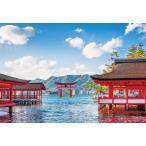 エポック社 日本の風景 厳島神社-広島 300ピースジグソーパズル 返品種別B