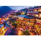 ビバリー 海外風景 灯りともるキュウフン(台湾) 600ピースジグソーパズル 返品種別B