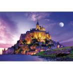 ビバリー 美の風景 トワイライト モン・サン・ミシェル 世界極小2000スモールピースジグソーパズル 返品種別B