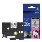 ピータッチ ハローキティキャラクターテープ ハローキティホワイトラベル TZe-HW31 [黒文字 12mm×5m]