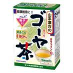 ゴーヤ茶100% ティーバッグ 3g×16包 山本漢方製薬 ヤ)ゴ-ヤチヤ16H 返品種別B