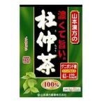 濃くて旨い杜仲茶100% 4g×20包 山本漢方製薬 コイ トチユウチヤ20H 返品種別B