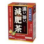 濃い旨い 減肥茶 ティーバッグ 10g×24包 山本漢方製薬 コイ ゲンピチヤ 24H 返品種別B