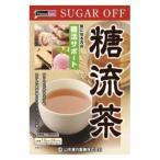 山本漢方製薬 糖流茶(10g×24包) 山本漢方製薬 トウリユウチヤ10G*24H 返品種別B