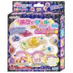 セガトイズ キラデコアート PGR-02 ぷにジェル 別売りジェル2色セット(ピンク/ ゴールド) 返品種別B